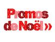 """Bouton """"Promos de Noël"""" (joyeuses fêtes bannière joyeux)"""