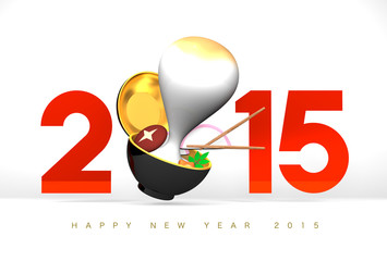 Rice Cake And 2015, Greeting On White