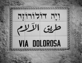 Street sign Via Dolorosa