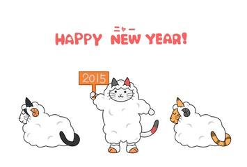 羊のコスプレの猫の年賀状