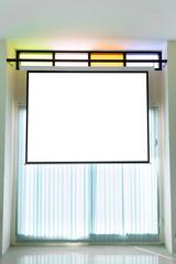 Empty projector wall