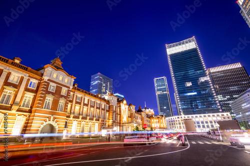 Aluminium Treinstation Tokyo Station Front at Night