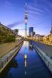 Tokyo, Japan Sumida Cityscape
