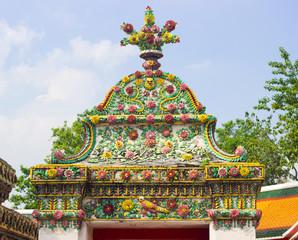 Arch Wat Pho