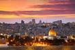 Leinwanddruck Bild - View of Jerusalem old city. Israel