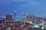 Twilight of Fukuoka cityscape in Kyushu, Japan.