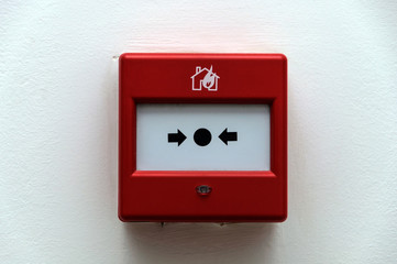 Fire Alarm on a white wall