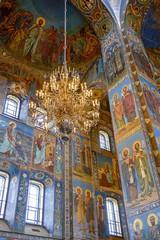 Interior da Igreja de São Salvador sobre o Sangue Derramado