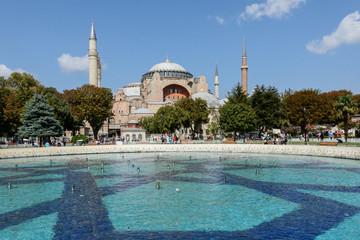 Istambul, Santa Sofia