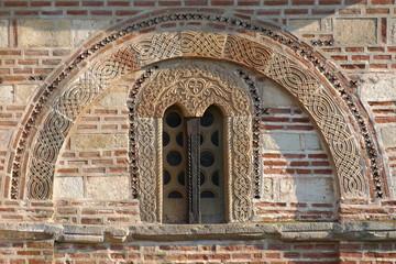 Ravanica Serbian Orthodox Ornamental Elements, Serbia