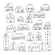 Cartoon hand drawing houses, vector