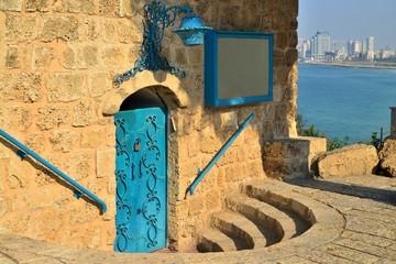 .ancient Jaffa Israel