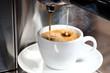 Leinwandbild Motiv dampfender Kaffee