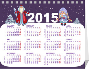 2015 calendar. Grandfather Frost and Snow Maiden