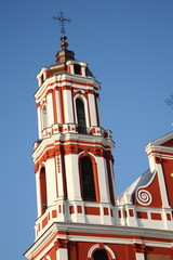 St.Philip and James Church fragment
