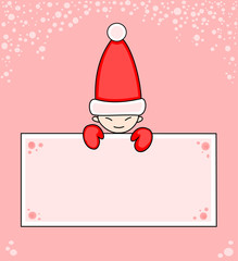 Christmas themed vector art with space for message