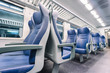 interior view of a modern train - 74217009