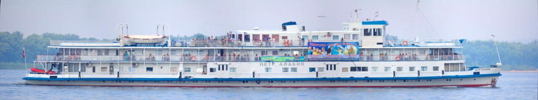 """Ship """"Peter Alabin"""""""