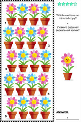 Visual riddle with rows of potted flowers