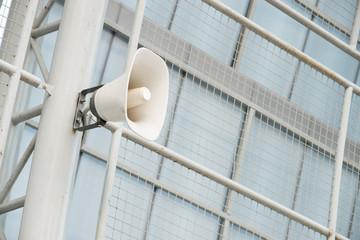 White loud speaker
