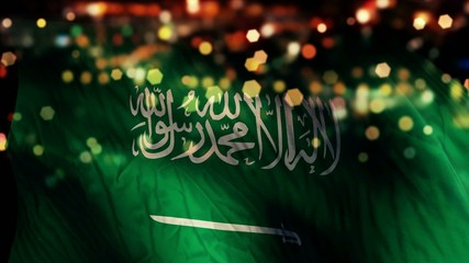 Saudi Arabia Flag Light Night Bokeh Abstract Loop Animation