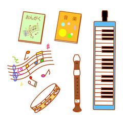 音楽セット
