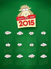 2015 calendar, year of the sheep