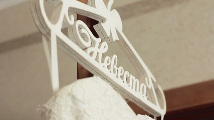 A beautiful bride's wedding dress