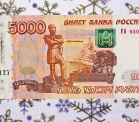 Russian 5000 ruble. Fragment