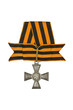 The Order of St. George 3 degrees (soldier)