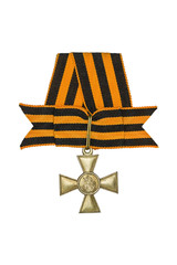 The Order of St. George 1 degrees (soldier)
