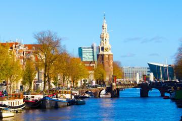 Amsterdam lighthouse