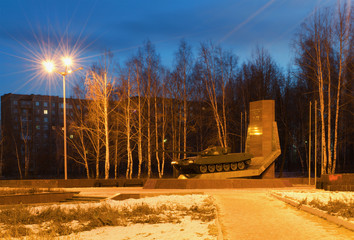 Monument to founders of tank T-72. The city of NizhnyTagil.