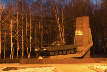 Monument to founders of tank T-72. Russia. The city of NizhnyTag
