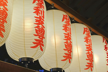 Japanese lanterns illuminated at night, Japan