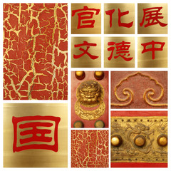 chinese red and golden collage