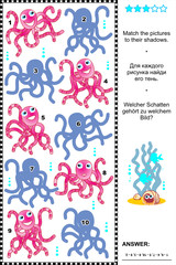 Shadow game with octopuses