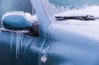 Frozen rearview mirror and wiper of the car  - 74364490