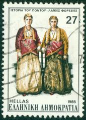 traditional female dress of the region Pontus