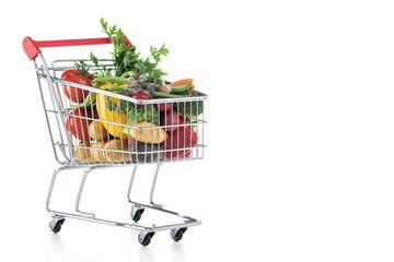 Gemüse frisch vom Supermarkt
