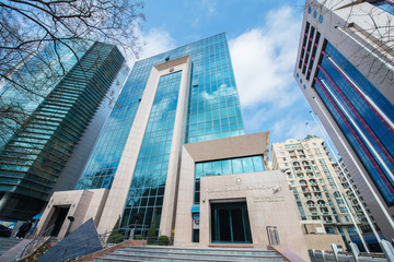 Baku - MARCH 1, 2014: International Bank of Azerbaijan office on