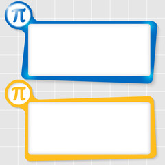 set of two text boxes for text and pi symbol