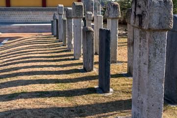 Traditional Korean gravestones taken in Ojukheon