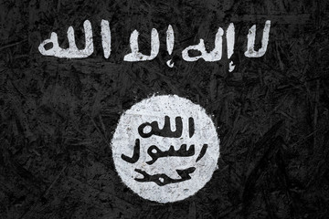 Islamic State of Iraq and the Levant flag