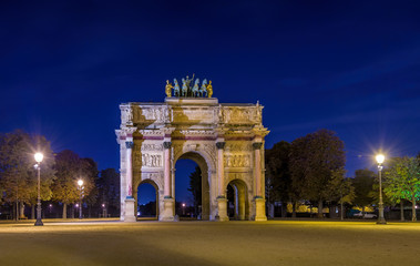 Triumphal Arch de Carrousel at night