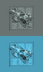 Graffiti Chinese dragon