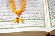 Постер, плакат: The Masbaha also known as Tasbih with the Quran