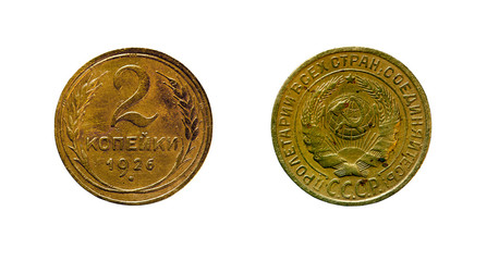 2 penny coin USSR. 1926