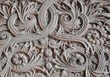 Stone carving background designs