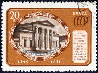Museum of Mikhail Ivanovich Kalinin (USSR 1951)